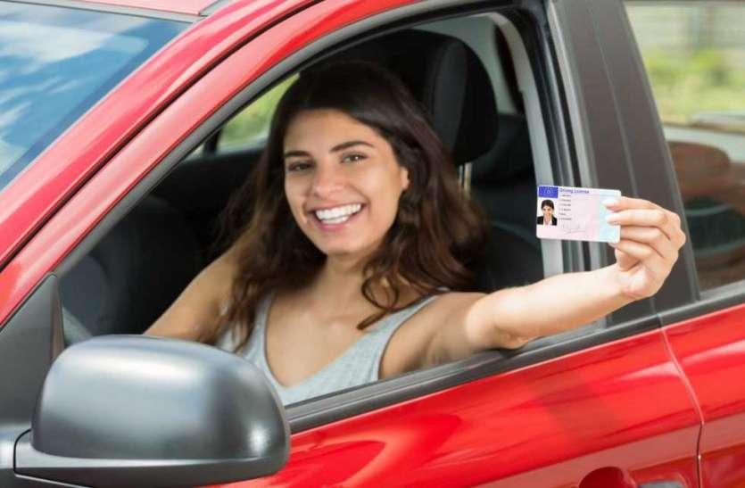 अब ड्राइविंग लाइसेंस बनवाना हुआ आसान, 1 सितंबर होने जा रहे बड़े बदलाव