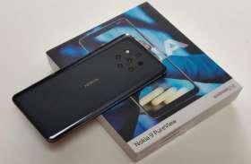 Nokia के इन स्मार्टफोन्स को मिलेगा एंड्रॉयड 10 अपडेट, यहां देखें लिस्ट