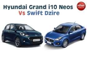 Hyundai Grand i10 neos और Maruti Swift Dzire में कौन है ज्यादा दमदार