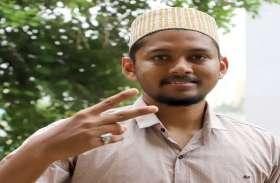 Ahmedabad News: school van driver son gots 5th Rank in CS Professional स्कूल वैन चालक के बेटे ने सीएस प्रोफेशनल में पाई पांचवीं रैंक