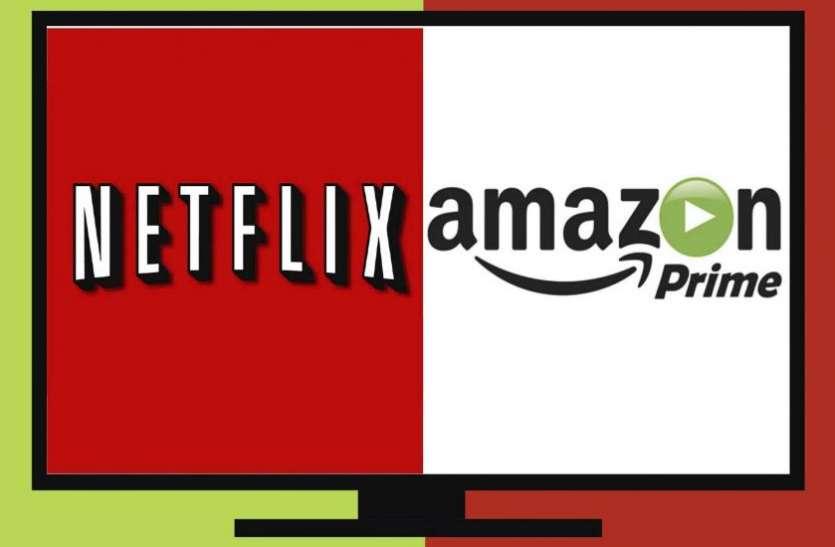 देशी शो पर ज्यादा ध्यान क्यों दे रहें Netflix और Amazon Prime