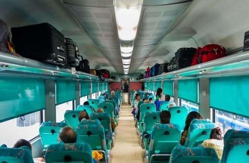 लेट होगी यह ट्रेन तो आपको मिलेंगे पैसे, साथ में इन सुविधाओं के भी ले सकेंगे मजे