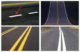 सड़क पर बनें ये निशान बचा सकते हैं आपकी जान, ऐसे करें फॉलो