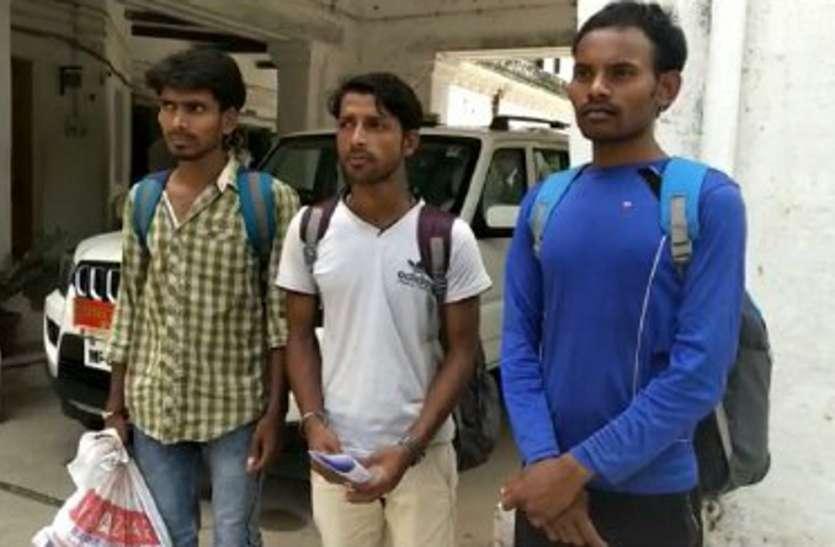 बिहार के युवकों से रीवा में ठगी, एसपी के सामने पहुंचा मामला