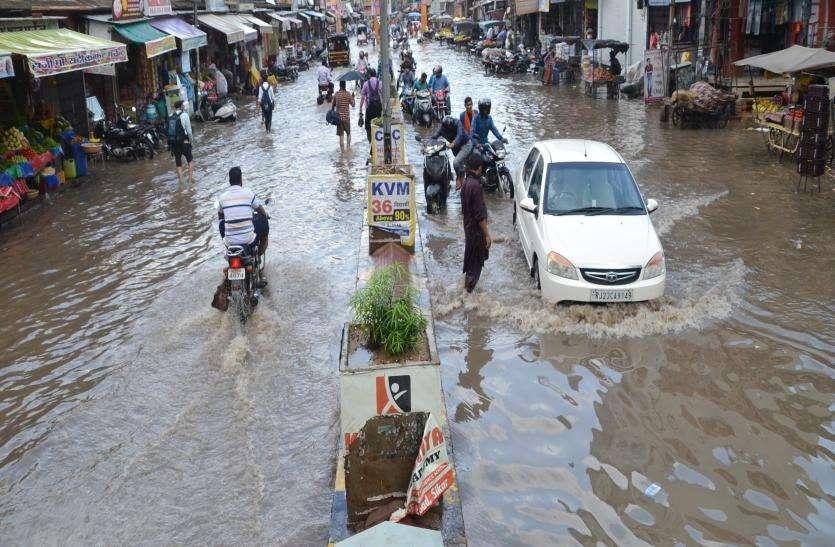 सीकर में एक इंच बारिश, शहर हुआ जलमग्न