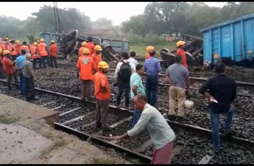 मालगाड़ी बेपटरी: गनीमत थी कि सामने से नहीं आ रही थी दूसरी ट्रेन वरना...