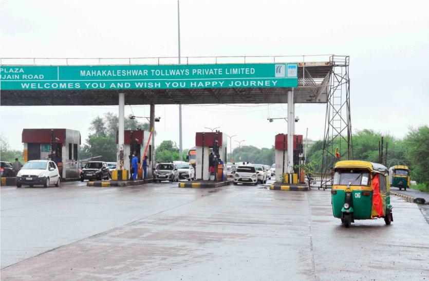 लांघ रहे है सीमा : इंदौर से महाकाल तक ८००, १५०० रु. में वापसी भी