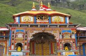 यूपी के इस शहर में होंगे बद्रीनाथ और वशिष्ठ मंदिर के दर्शन