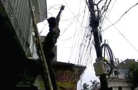 बिजली बकाएदारों पर अब तक की सबस बड़ी कार्रवाई, सरकारी दफ्तरों को भी नहीं छोड़ाए अब दूसरे दिन