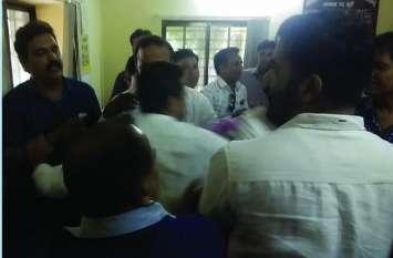 पालिकाध्यक्ष के चैंबर में बरपा हंगामा, बुलानी पड़ी पुलिस