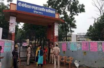 छात्रसंघ कॉलेज चुनाव में पड़ा खलल, ऐनवक्त पर दौड़ रहे हैं अब छात्र संगठन