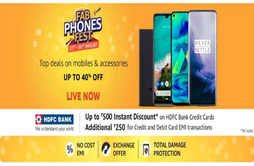 Amazon Fab Phone Fest शुरू, 1000 से कम कीमत में बिक रहा Redmi Y3 और Redmi 7