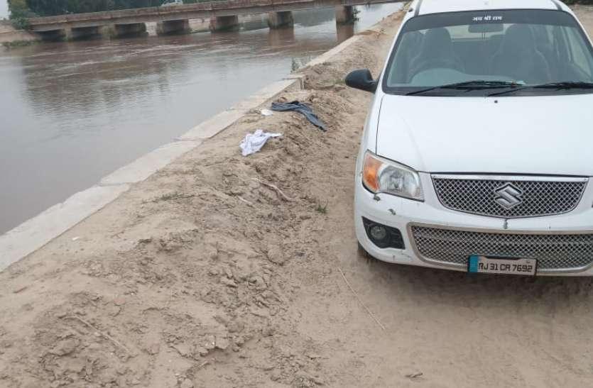 लड़की को जिस कार में भगाकर लाए, उसे नहर किनारे लावारिस छोड़ा, कार चालक का नहीं सुराग