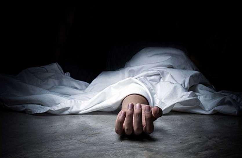 ऑटो में अचेत मिले युवक की मौत