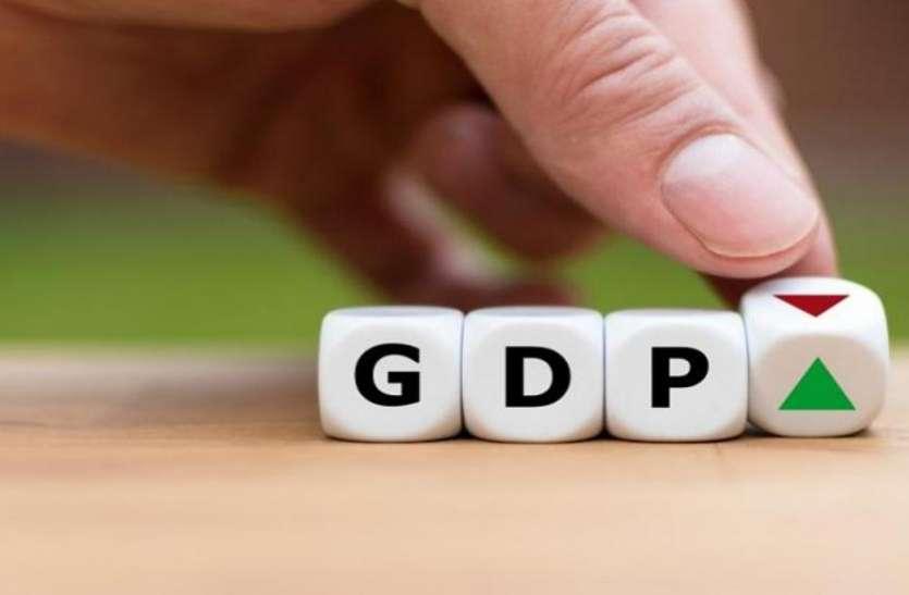 चालू वित्त वर्ष की पहली तिमाही में 6 फीसदी रहेगी जीडीपी वृद्धि, फिक्की ने लगाया अनुमान