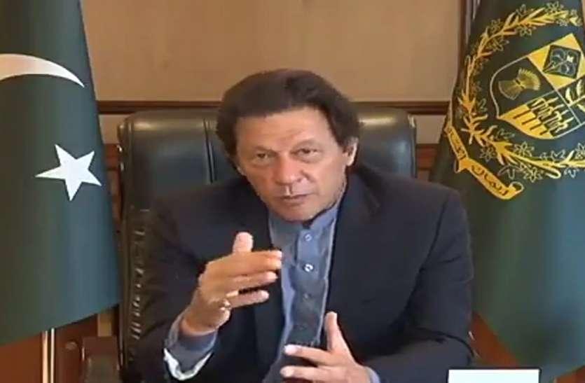 यूरोपियन थिंक टैंक ने कहा, इमरान खान पाकिस्तानी सेना के रबर स्टांप