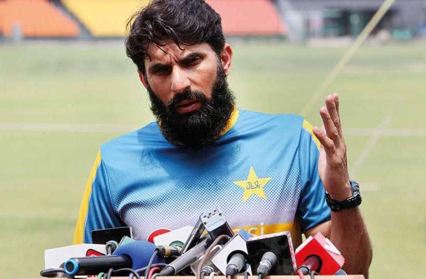 मिस्बाह उल हक ने पाकिस्तान क्रिकेट टीम को जमकर कोसा