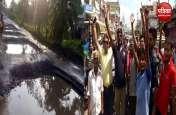 बिहार में NH 106-107 का बुरा हाल, जनता का ऐलान, 'बिना सड़क नेताओं को नहीं सम्मान'