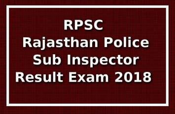 RPSC Rajasthan Police SI Result 2018 जारी, परिणाम और कटऑफ सीधे यहां से करें डाउनलोड