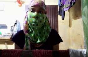 सामूहिक दुष्कर्म कर बनाया वीडियो, आठ माह की गर्भवती पीड़िता ने दी आत्मदाह की चेतावनी