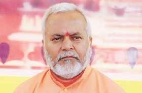 पूर्व गृह राज्यमंत्री स्वामी चिन्मयानंद को ब्लैक मेल कर मांगे 5 करोड़ रुपये