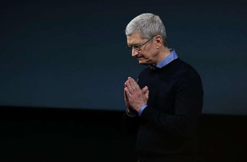 एक बार फिर सबसे बड़े दानवीर बने एपल सीईओ टिमकुक, किया 36 करोड़ रुपए का दान