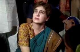 जब रायबरेली के बाद रात में अचानक अमेठी पहुंच गईं प्रियंका गांधी, देखकर सभी रह गए हैरान