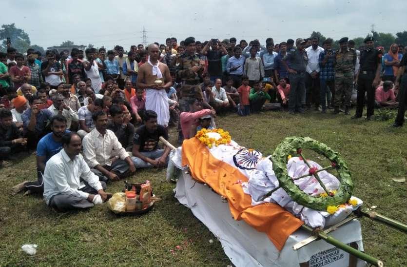 सैनिक सम्मान के साथ सैनिक शंकर सिंह राठौर का हुआ अंतिम संस्कार, पुत्र व भतीजा ने दी मुखाग्नि