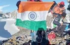 कानपुर के शशांक ने दूसरे सबसे बड़े ग्लेशियर पर पायी विजय, शान से लहराया तिरंगा