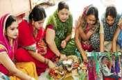 Hartalika Teej 2019 : हरतालिका तीज पर सभी महिलाएं इस विधि से करें पूजा, पति की आयु होगी लम्बी