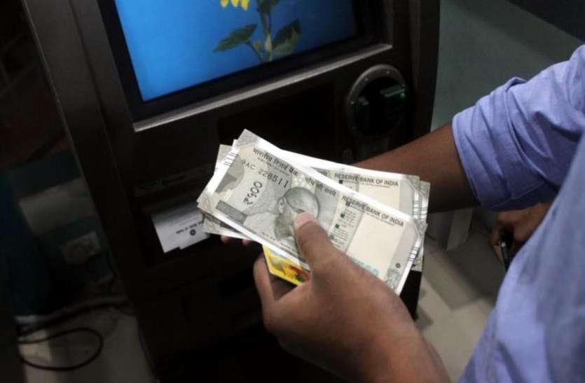 अब बिना OTP के नहीं निकाल सकेंगे ATM से कैश, जान लीजिये ये नया नियम