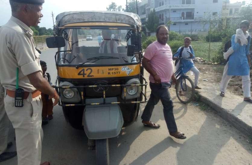 नशे में ऑटो से बच्चों को ले जा रहे चालक पकड़ा