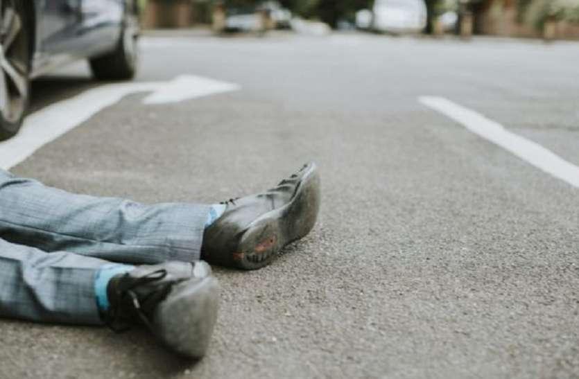 दिल दहला देने वाली वारदात:  मुस्लिम युवक को पहले पीटा, फिर कैंटर से कुचलकर उतार दिया मौत के घात