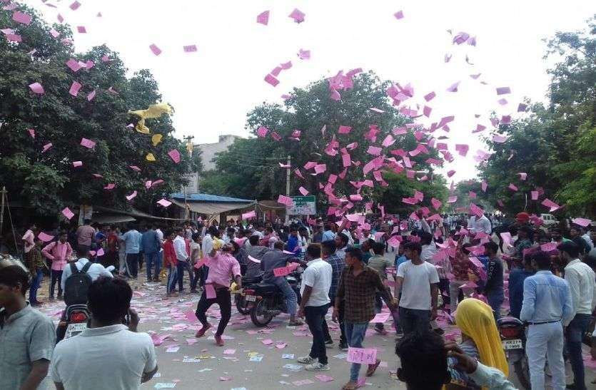 छात्रसंघ चुनाव 2019
