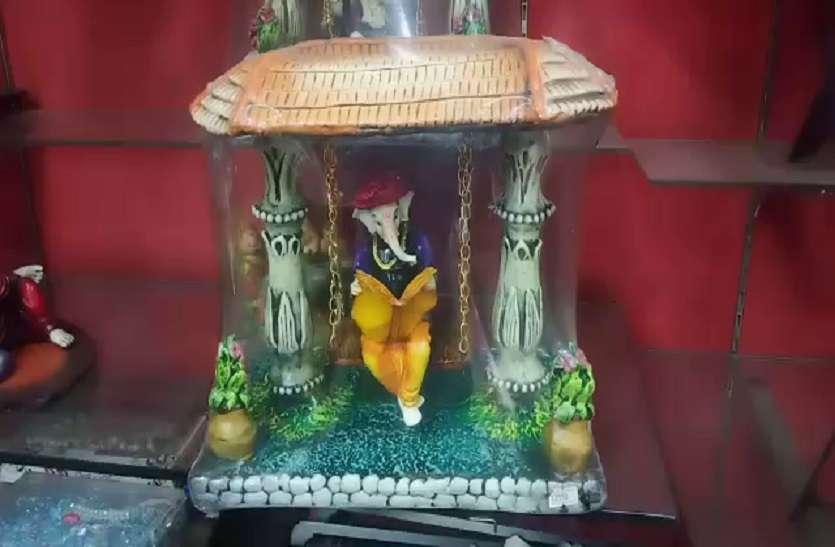 Ganesh Chaturthi-2019 : ...तो इस खास वजह से घर-घर पधारेंगे ईको फ्रेंडली गणेश