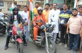 370 खत्म होते ही मोटरसाइकिल पर निकल पड़ीं कन्याकुमारी से कश्मीर की यात्रा पर, लाल चौक में फहराएंगी तिरंगा
