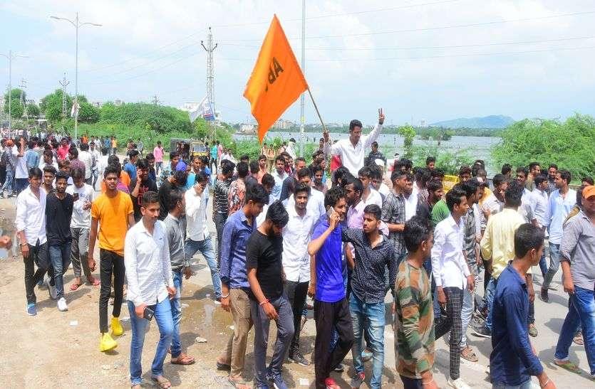 college students union election किशनगढ़ में तीसरे साल एबीवीपी फिर अध्यक्ष पद पर हुई काबिज
