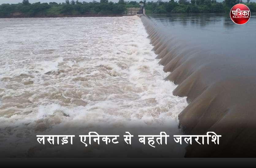बांसवाड़ा में धीमा पड़ा बारिश का दौर, माही नदी में पानी की आवक जारी, पर्यटन स्थलों पर लोगों की रेलमपेल