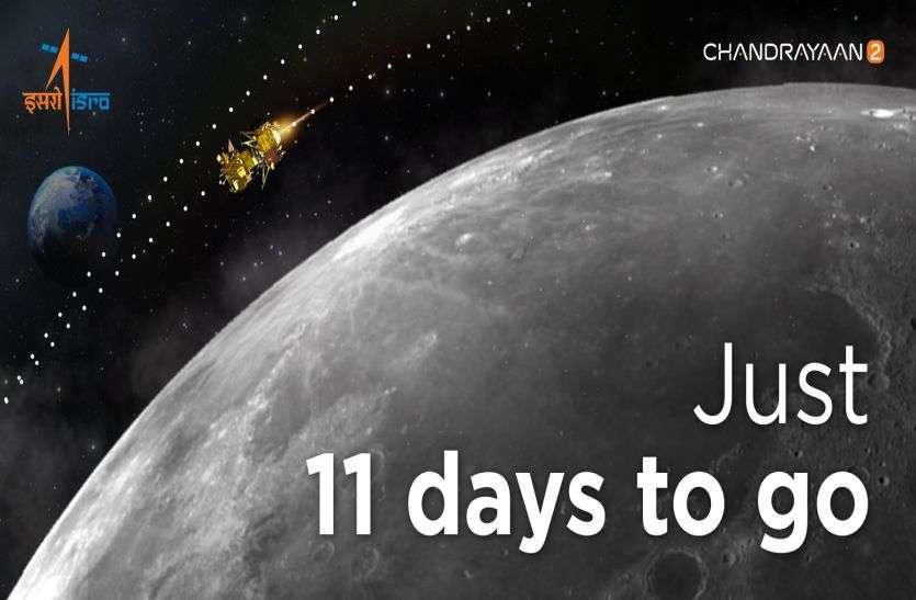 CHANDRAYAAN 2 : चांद की कक्षा में तीसरा मैनुवर सफल