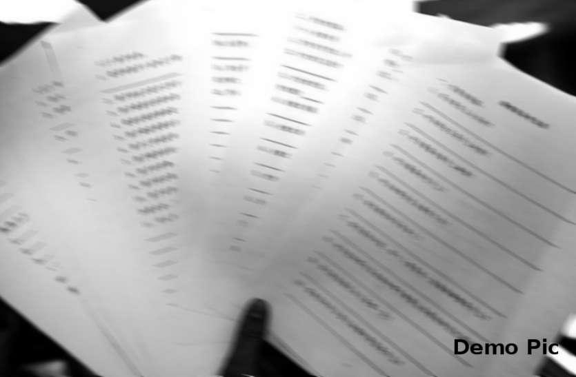 नाबालिगों और शादीशुदा लोगों का नाम शामिल कर पेश कर दिया 58 जोड़ों का सामूहिक विवाह कराने का आवेदन, फिर सामने आया फर्जीवाड़ा