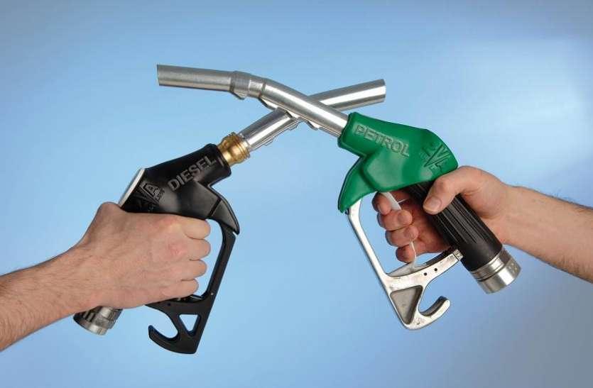 तीन दिन की कटौती के बाद रविवार को स्थिर रहे पेट्रोल-डीजल के भाव, देखिए अपने शहर के दाम