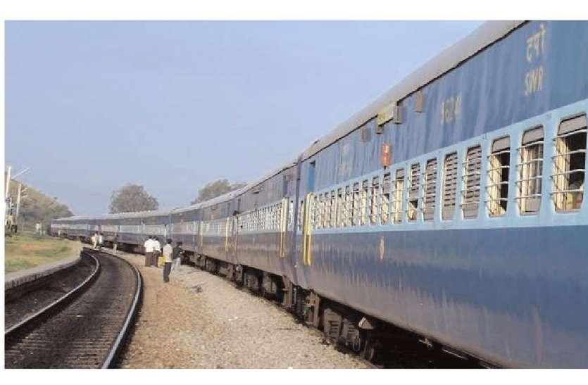 ट्रेनों की स्पीड पर चेन पुलिंग बड़ी समस्या