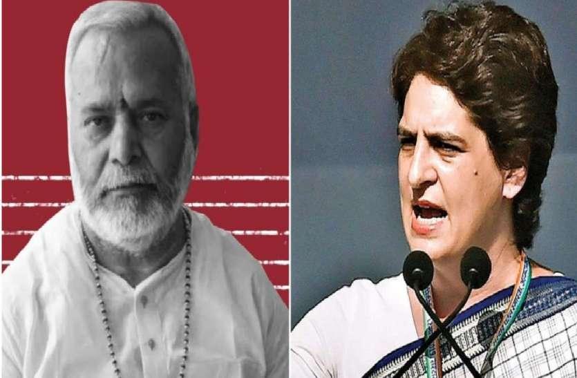 प्रियंका गांधी ने स्वामी चिन्मयानंद मामले को बताया उन्नाव जैसा, यूपी सरकार से पूछा- यह कब तक चलेगा?