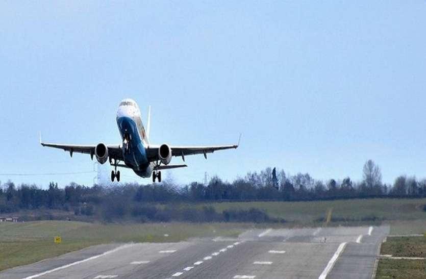 भोपाल इन्दौर,एयरपोर्ट पर फोन करके विमान को हाईजैक कर पाकिस्तान ले जाने की धमकी दी,युवक अरेस्ट