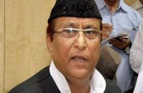 अब आजम खान समेत 6 के खिलाफ डकैती का केस दर्ज, कभी भी हो सकते हैं गिरफ्तार
