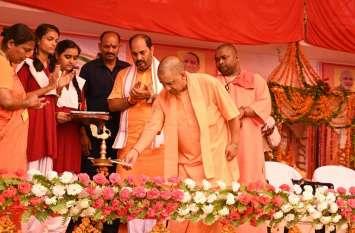 यूपी में सीएम योगी ने की फिट इंडिया मूवमेंट की शुरुआत, लोगों को इसके लिए दिलाई शपथ