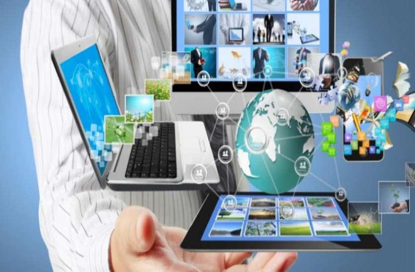 डिजिटल मीडिया में 26 फीसदी एफडीआई, निवेश के लिए सरकार से लेनी होगी अनुमति