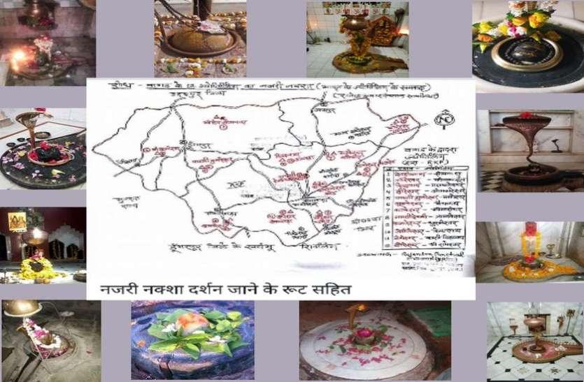डूंगरपुर के हैं यह 12 ज्योर्तिलिंग, जिनके दर्शनों से होती है हर मनोकामना पूर्ण