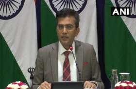 जम्मू-कश्मीर में हिंसा फैलाने में जुटा पाकिस्तान, दुनिया इसकी चाल समझ चुकी है- MEA