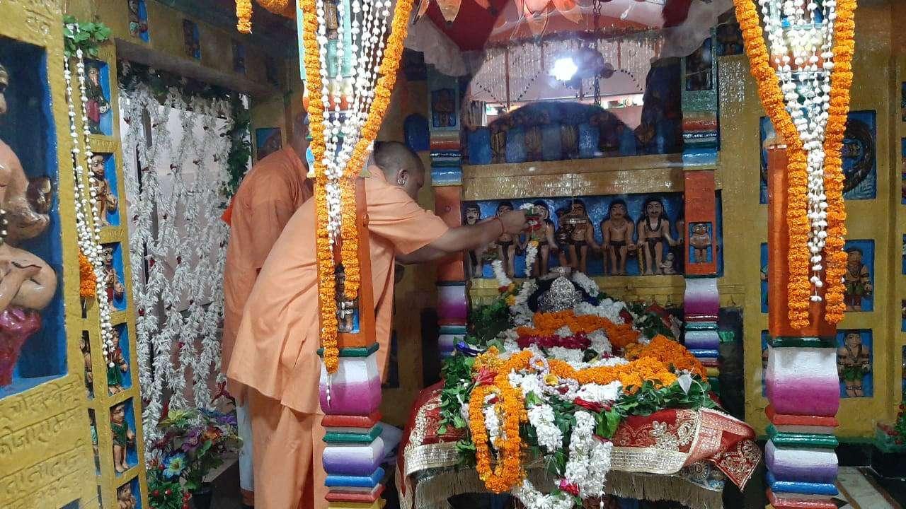 cm yogi in Baba Kinaram Math